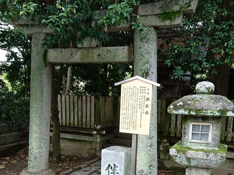 1610tomoujisha