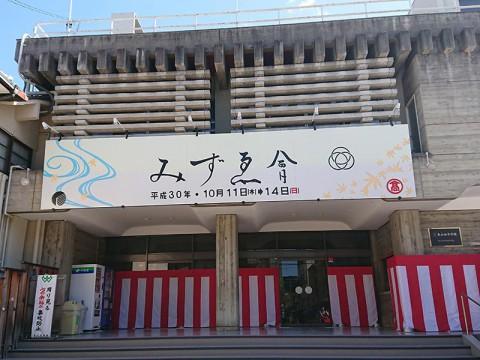 1810miyagawacho01