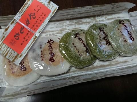 1810yakimochi01
