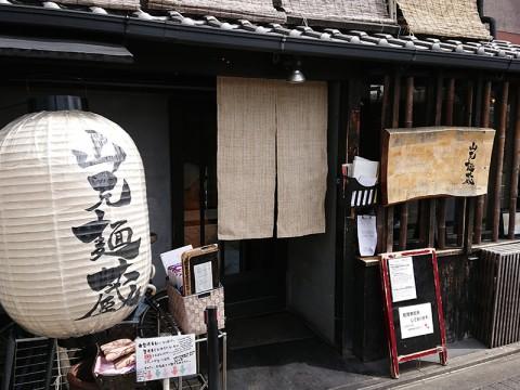 190405yamamotomenzo01
