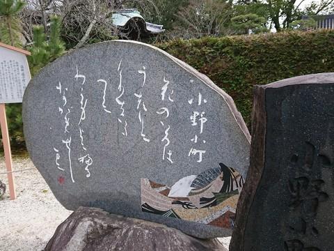 190407zuishinin02