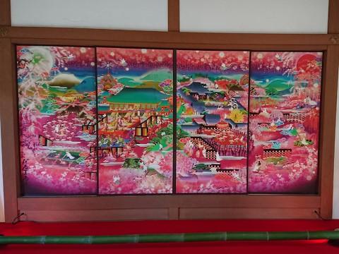 190407zuishinin03
