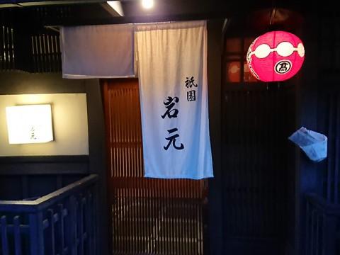 190409iwamoto01