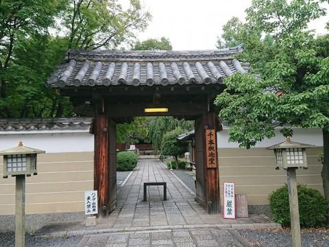 daihouonji01