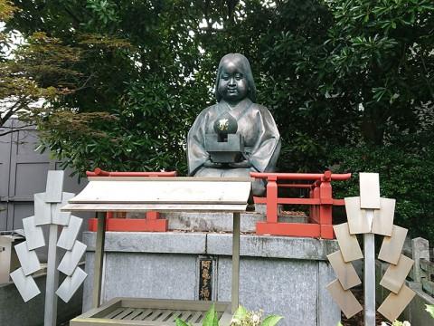 daihouonji03
