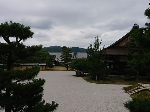 daikakuji04