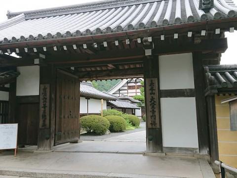 daikakuji08